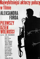 Holdanowicz_Pierwszy_