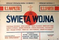 swieta_wojna_v1
